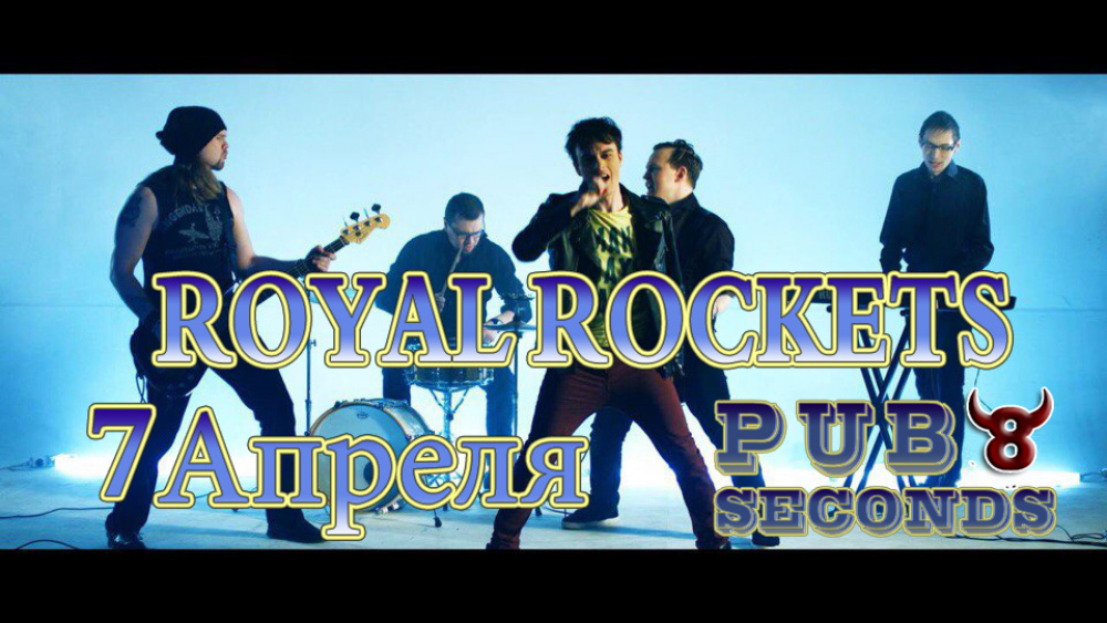 Royal rockets